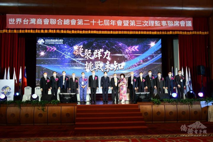 副總統賴清德(左7)、僑委會副委員長呂元榮(左6)及貴賓合影