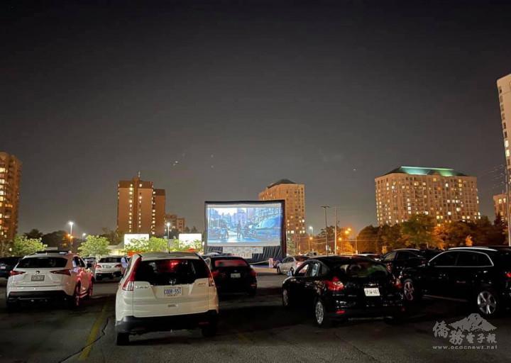 第三屆臺灣影展士嘉堡活力商場(Woodside Square)汽車影院現場