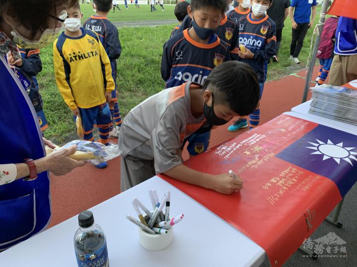 參加足球比賽小朋友國旗寫下對台灣感謝的話