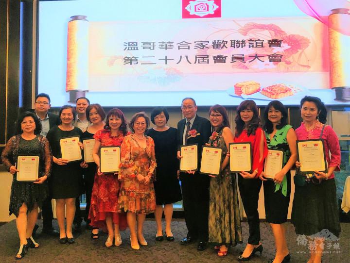 陳淑姿(左8)代頒贈卸任會長、理事及志工們感謝狀。