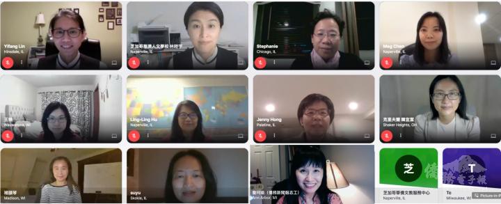 美中中文學校協會線上教師節敬師活動,與會教師及校長大合照(二)