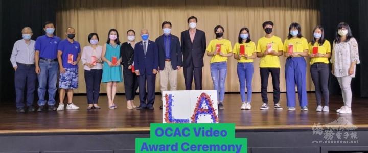 林國彥僑務委員(左7)及汪俊宇僑務委員(右7)提供獎金予「南加城市文化及節慶特色影片比賽」獲選僑校老師及FASCA學員