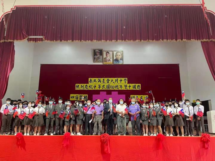 慶典中劉永泉、張明光等與學生歡慶雙十國慶合影