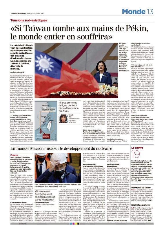 瑞士日內瓦論壇報10月12日刊出專訪駐日內瓦代表蘇瑩君報導,呼籲國際社會關注若民主的台灣淪陷,全球其他民主國家將遭受威脅。(圖駐日內瓦辦事處提供)