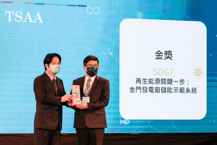 台電以金門儲能示範系統「2021台灣永續行動獎」榮獲金獎,由台電董事長楊偉甫接受副總統賴清德頒獎表揚。
