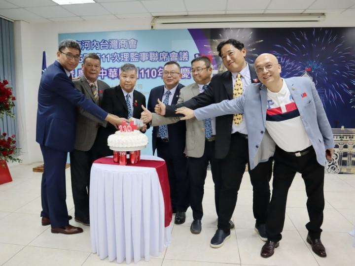 河內台商會9日在北寧省舉辦小規模國慶活動,出席人員在唱完中華民國國歌後,一起合切大蛋糕。