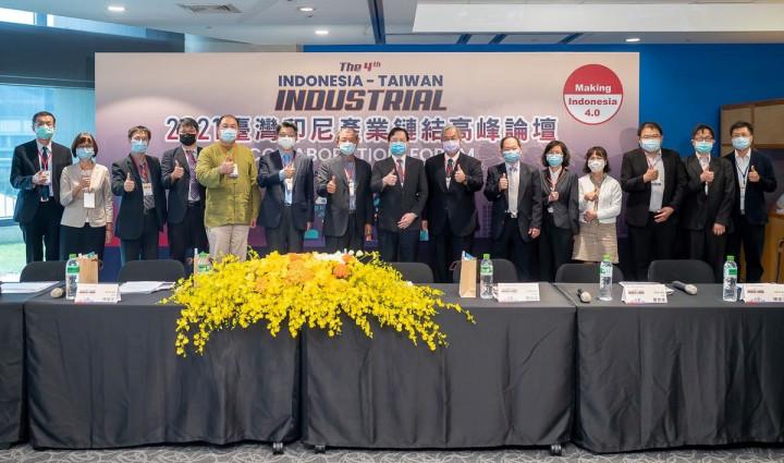 2021臺灣印尼產業鏈結高峰論壇登場 深化雙向產業交流 攜手拓展亞太市場
