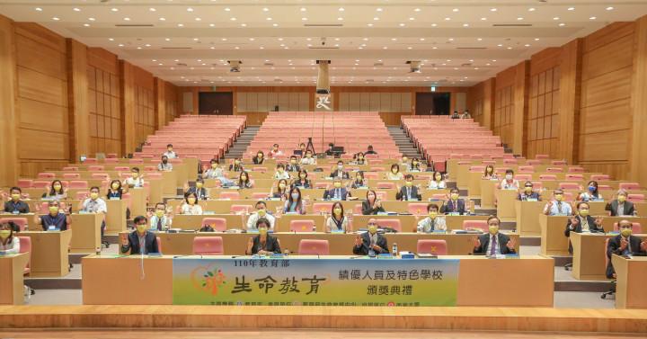 110年教育部生命教育特色學校及績優人員頒獎典禮