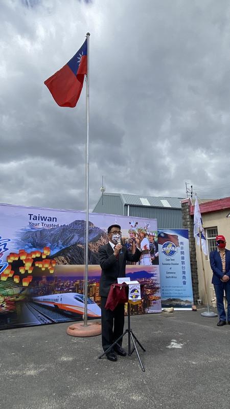 南非開普敦台灣商會3日舉辦慶祝中華民國110年國慶升旗典禮,駐開普敦辦事處長林映佐致詞。(駐南非開普敦辦事處提供)