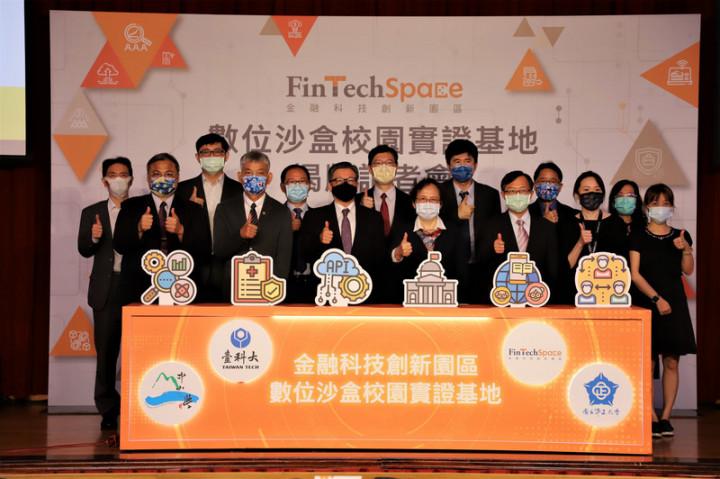 金融科技創新園區與台灣科技大學合作成立「數位沙盒校園實證基地」,提供虛擬交易所、智能客服,股票交易資訊等實證機會,強化校園實證成果與產業接軌。(台科大提供)