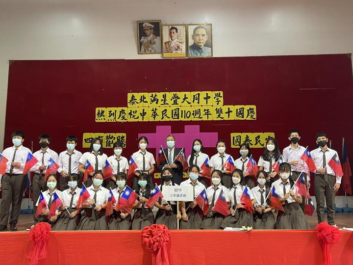 泰北滿星疊大同中學校長張明光(中)與國中三孝班歡慶國慶合影