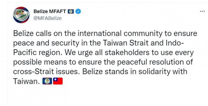 貝里斯外交部推文,呼籲國際共護台海安全。 (圖:推特)