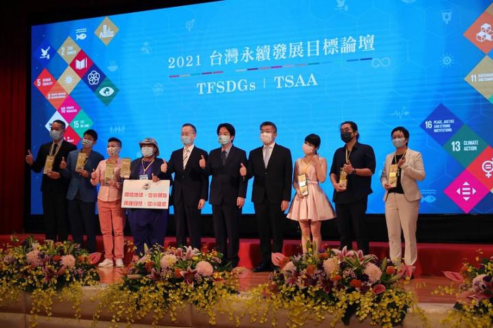 賴清德副總統13日上午出席「2021台灣永續發展目標論壇開幕式暨頒獎典禮」