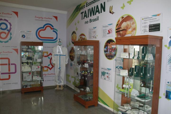 經貿空間第一階段計有10餘家優良台灣廠商加入,提供50餘件台灣精品展示。(駐巴西代表處提供)