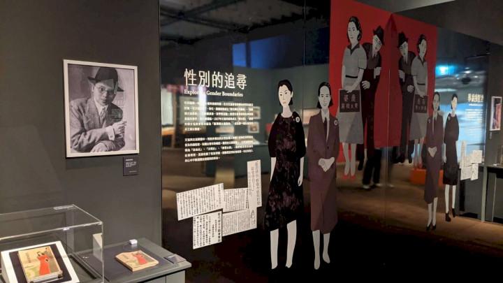 迎接台灣文化協會成立一百周年紀念,國立臺灣歷史博物館策辦「樂為世界人:台灣文化協會百年特展」,展現文協活潑熱情的面貌,並呈現文協對世界的熱情。 (台史博提供)