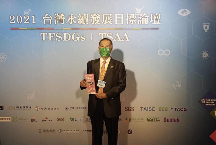 台灣中油榮獲TSAA三大獎項創國營事業最佳成績