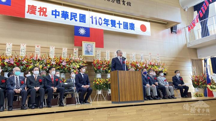 蔡副代表感謝在臺灣疫情艱難時,日本和美國提供疫苗給臺灣