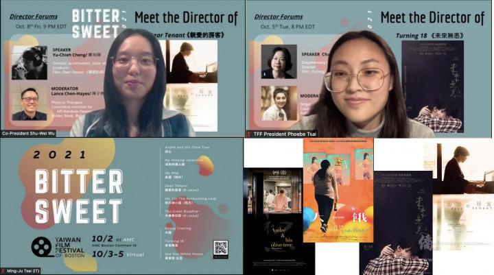 2021波士頓臺灣影展共同會長:吳淑瑋(左上)與蔡函庭(右上)
