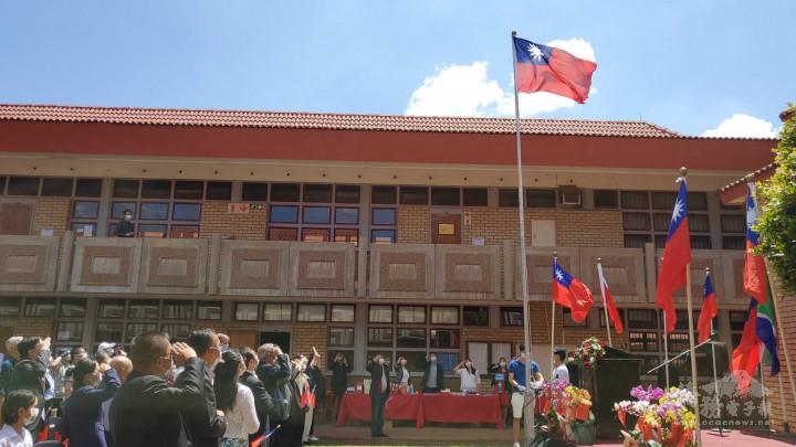 南非豪登全僑慶祝中華民國110年雙十國慶升旗典禮