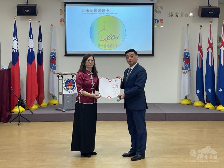 陶令文頒發僑委會賀狀予會長蘇毓敏
