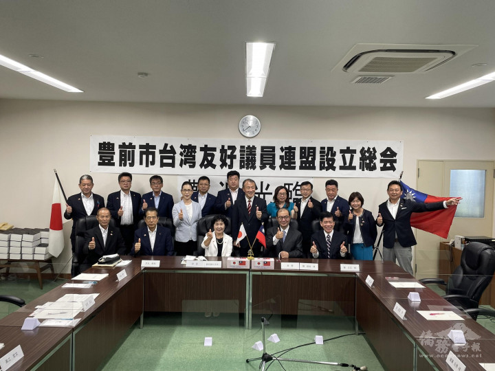 Director Bruce Chen of the Media Division of the Fukuoka Branch, TECO-Osaka, visits Buzen City Council Pro-Taiwan Alliance established to expand exchanges
