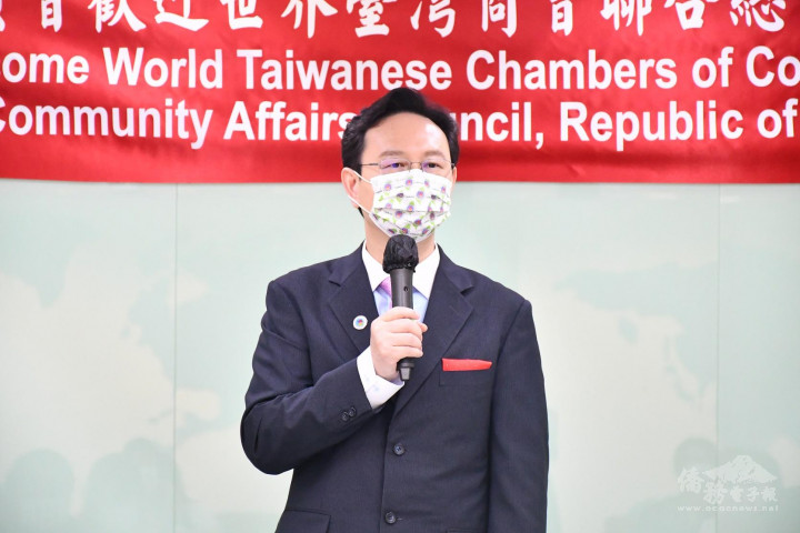 童振源歡迎世界臺灣商會聯合總會「回娘家」