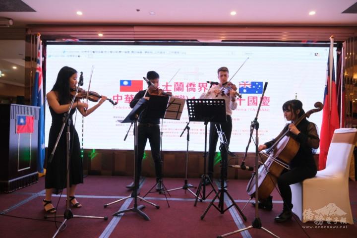室內四重奏於國慶晚宴表演活臺灣民謠