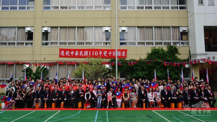 東京僑學舉行慶祝雙十國慶活動
