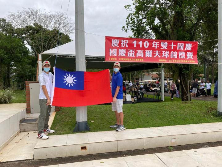 全體參賽者高唱中華民國國歌