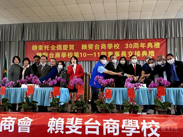 慶祝中華民國110歲生日快樂、賴斐臺商學校30歲生日快樂