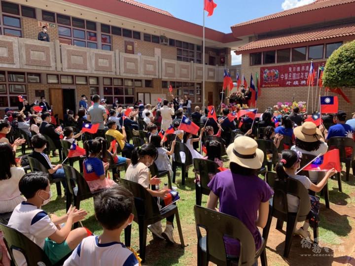 國慶典禮與會僑胞