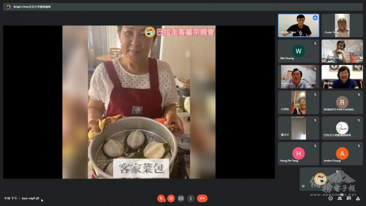 古美桂顧問錄製一段客家菜包的美食教學與大家分享