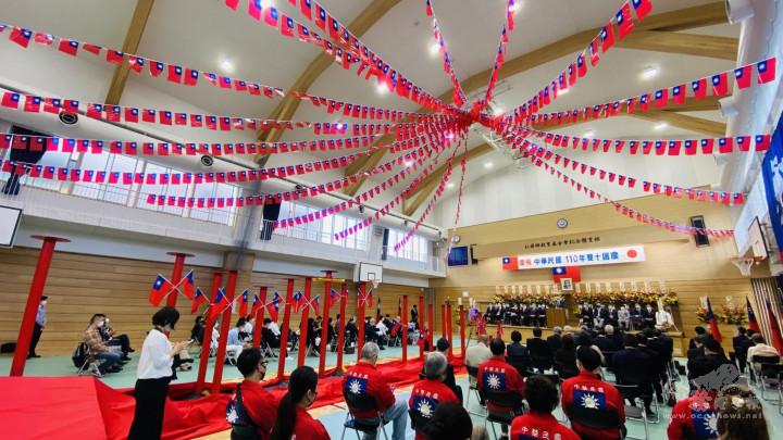橫濱華僑總會因應日本疫情將原本的遊行改成室內的國慶慶祝活動