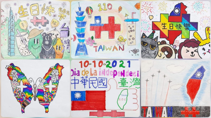 「中華民國110國慶僑胞繪畫比賽」得獎作品系列二