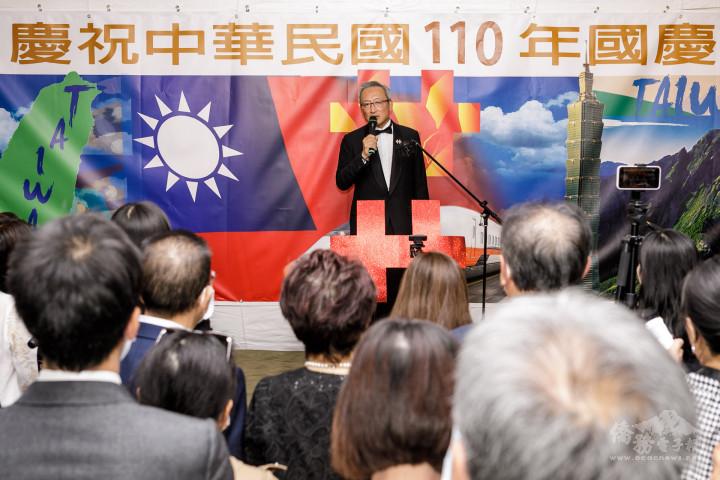 駐法國代表處大使吳志中致詞感謝各位僑領、僑胞前來參與盛會。