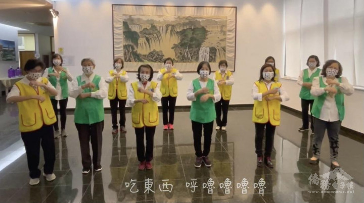 僑教中心和辦事處志工表演阿嬤防疫操
