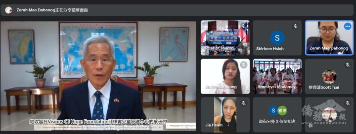 駐菲律賓代表處大使徐佩勇致詞。