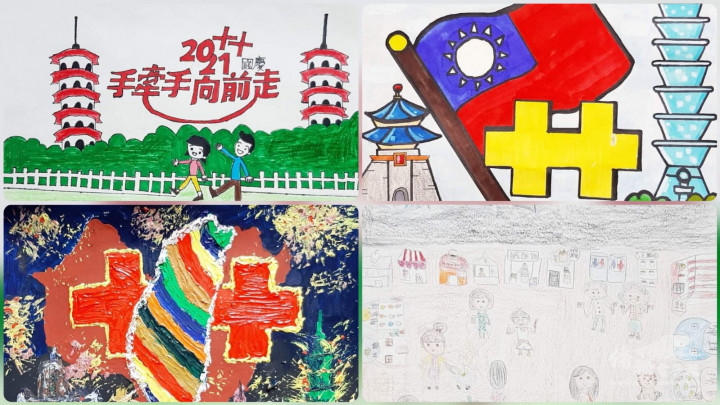 「中華民國110國慶僑胞繪畫比賽」得獎作品系列一
