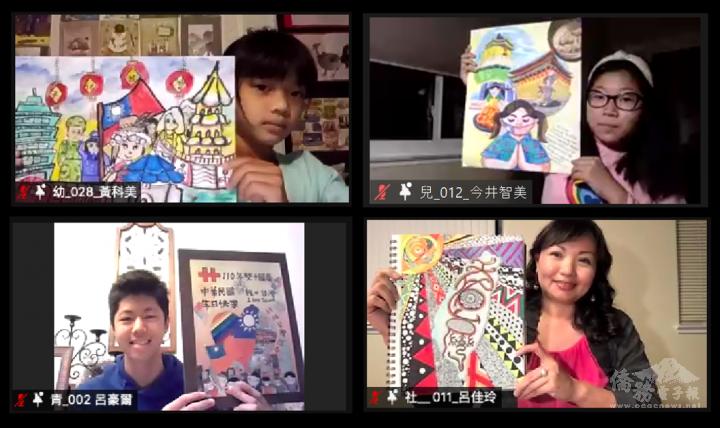 國慶繪畫比賽各組第一名得獎者及作品
