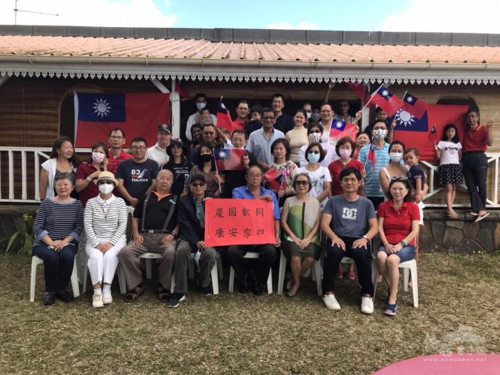 模里西斯臺灣同鄉會慶祝中華民國雙十國慶活動