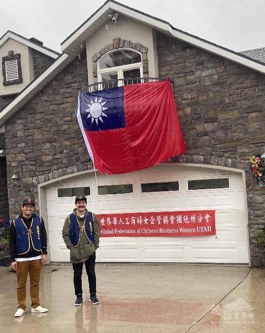 中華民國國旗及該會橫幅