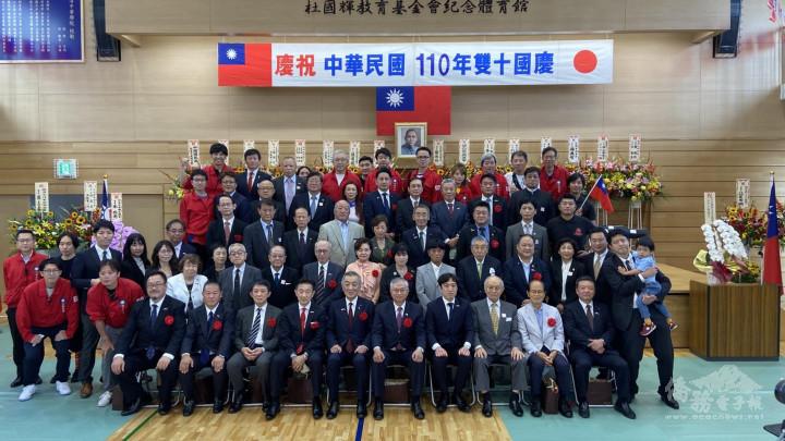 橫濱華僑總會舉行國慶慶活動的紀念合影