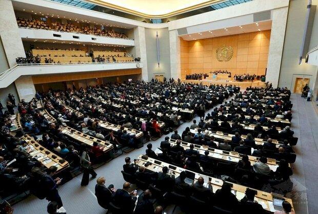 世界衛生大會(World Health Assembly,WHA)是世界衛生組織(WHO)的最高權力機構。