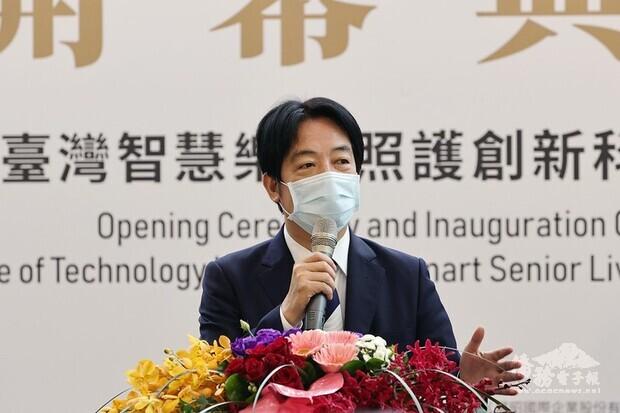 副總統出席「2021臺灣輔具暨長期照護大展開幕典禮」並致詞
