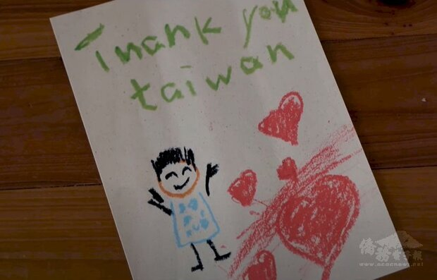 外交部發布短片,除傳達台灣在全球疫情嚴峻期間積極協助來台治療的外國病患,以及參與世界衛生組織體系的期盼外,並藉此向第一線醫護人員致敬。(圖擷自YouTube)