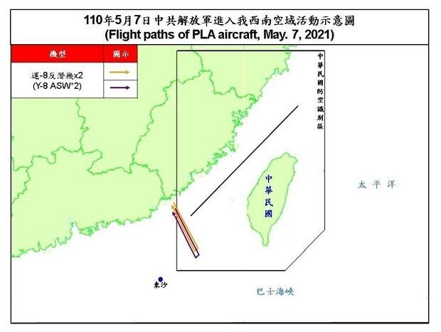 根據空軍7日發布的共機動態,2架運8反潛機侵擾台灣西南防空識別區(ADIZ)。