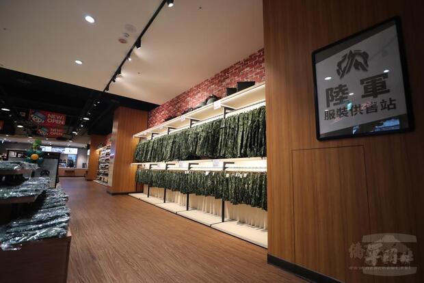 國軍服裝供售後站提供全新服務,圖為陸軍桃園服裝供售站東國門市。
