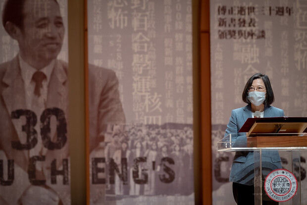 總統出席「當民主已成信仰—傅正逝世三十週年新書發表會暨頒獎典禮」並致詞