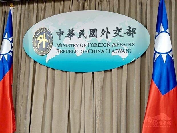 針對英國政府公布的旅遊綠色清單未納入台灣,外交部8日表示,將與指揮中心密切聯繫分享資訊,爭取未來能儘快將台灣納入 (央廣記者王照坤 攝)
