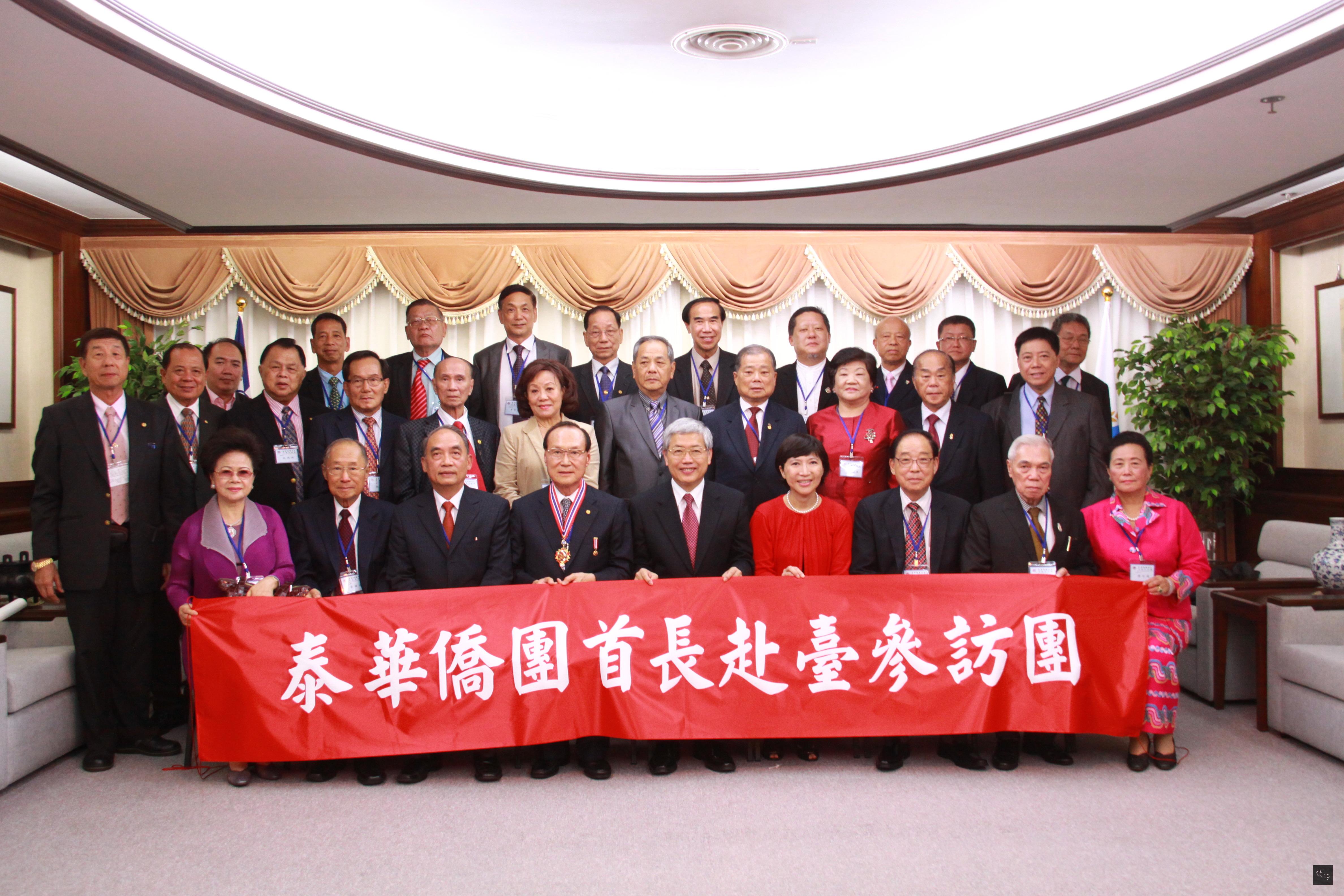 僑委會委員長陳士魁(第一排中)、副委員長陳玉梅(第一排右四)與前來拜會的泰華僑團首長赴台參訪團合影。